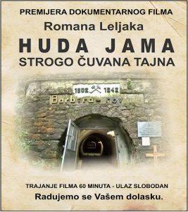 Film-HUDA-JAMA